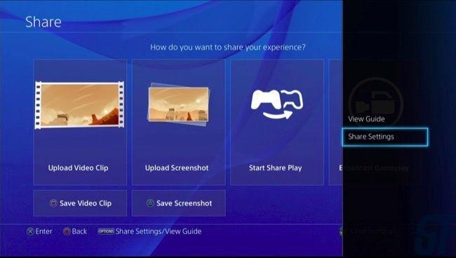 Как настроить кнопку «Поделиться», «Видео клип» и «Настройки снимков экрана»