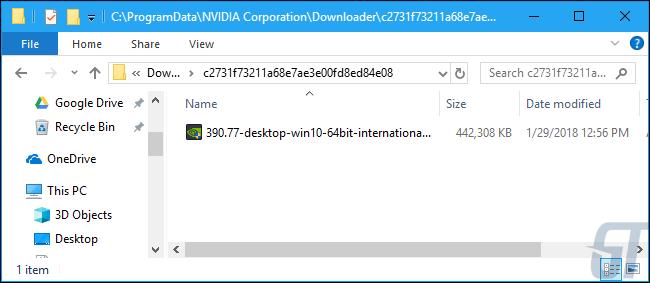 Что это за файлы?
