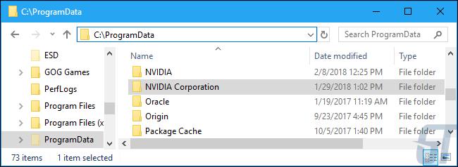 Где хранятся эти файлы?